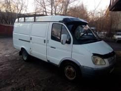 ГАЗ 2705. Продам газель 2705 фургон, 2 700 куб. см., 1 500 кг.