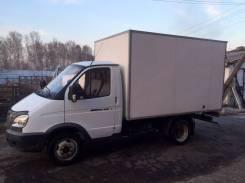 ГАЗ Газель Бизнес. Продается грузовой фургон газель бизнес, 2 700 куб. см., 1 500 кг.