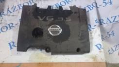 Крышка двигателя. Nissan Murano Двигатель VQ35DE