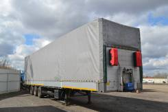 Schmitz. Полуприцеп 2011г, 29 000 кг.