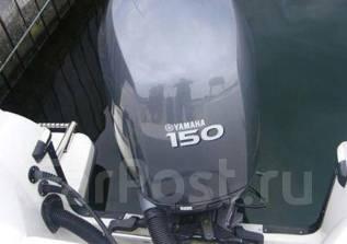 Yamaha. 150,00л.с., 4х тактный, бензин, нога L (508 мм), Год: 2015 год