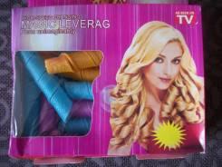 Средства для химической завивки волос.