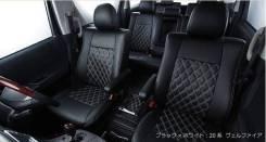 Чехол. Toyota Estima, MCR30W, MCR40W, ACR30, ACR40, AHR10, MCR30, ACR40W, MCR40, ACR30W, AHR10W Двигатели: 2AZFE, 1MZFE, 2AZFXE, IMZFE