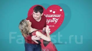 Видеосъемка. Новинка — видео-приглашение на свадьбу!
