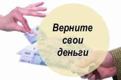 Заполняем декларации 3НДФЛ, ост. Комсомольская