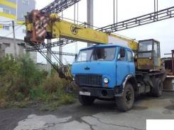 Ивановец КС-3577. Автокран Ивановец МАЗ, 11 000куб. см., 14 000кг., 14м.