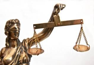 """Квалифицированная Юридическая Помощь. Коллегия адвокатов """"Фемида""""."""