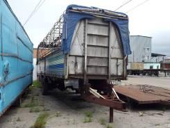 Самодельная модель. Полуприцеп тракторный, 7 000 кг.