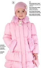 Пальто. Рост: 86-98, 98-104 см