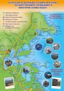 Самый южный остров России - о. Фуругельм и мыс Островок Фальшивый