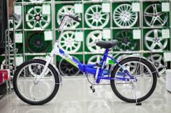 Велосипед PRO TOUR T15B708-B (складной, для подростков)