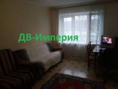 1-комнатная, улица Чапаева 24. Вторая речка, агентство, 36 кв.м. Комната