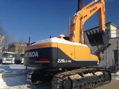 Hyundai R220LC. -9S Новый, в Наличии, 1,10куб. м.