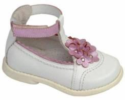 Туфли ортопедические. 26