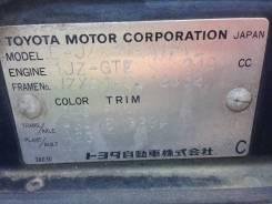 Toyota Mark II. Продам ПТС с железом jzx81 2.5gt
