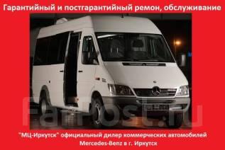 Mercedes-Benz Sprinter Classic 413 CDI, 2017. Новый автобус в наличии от оф. Дилера в г. Иркутск, 2 148 куб. см., 23 места