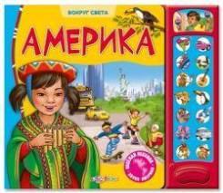 """Музыкальная книга для детей """"Америка""""."""