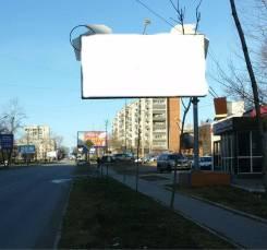 Распродажа! Рекламные щиты 3*6 в Хабаровске.