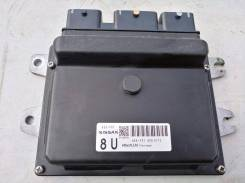 Коробка для блока efi. Nissan Bluebird Sylphy, KG11 Двигатели: MR20DE, MR20