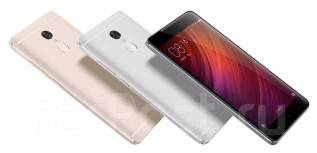 Телефоны Xiaomi / Meizu / LeeCo. Стекло и чехол в подарок! Гарантия! Х