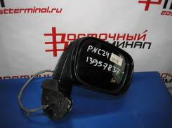 Зеркало заднего вида боковое. Nissan Serena, TNC24, PC24, RC24, PNC24, TC24