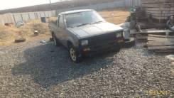 Nissan Datsun. Z16088121