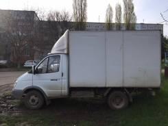 ГАЗ 3302. Газель, 2 000 куб. см., 3 000 кг.