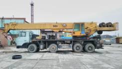 Купава МАЗ. Продается Кран 50 тн, 5 000 куб. см., 50 000 кг., 34 м.