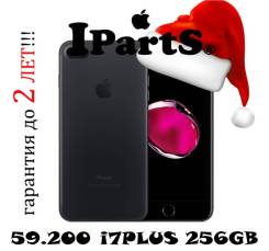 Apple iPhone 7 Plus 256Gb. Новый