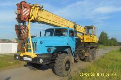 Ивановец КС-45717-1. Продам автокран урал 45717-1, 25 000 кг., 21 м.