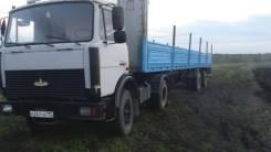 МАЗ 543302-2120. Продам МАЗ 54 33 с прицепом, 230 куб. см., 15 350 кг.