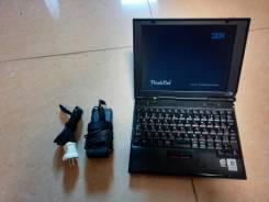 IBM ThinkPad. 0,3ГГц, ОЗУ 256 Мб и меньше, диск 6 Гб