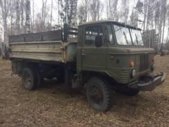 САЗ. Продаётся ГАЗ 3511 самосвал, 4 250 куб. см., 5 000 кг.