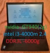 "DEXP Atlas. 15.6"", 2,4ГГц, ОЗУ 6144 МБ, диск 1 000 Гб, WiFi, Bluetooth, аккумулятор на 4 ч."