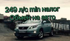 Lexus RX350. автомат, 4wd, 3.5 (249 л.с.), бензин, 80 000 тыс. км