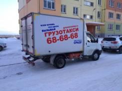 ГАЗ Газель. Продается Газель термобудка, 2 700 куб. см., 1 500 кг.