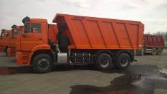 КамАЗ 6520. Продам самосвал Камаз 6520 20 куб 20 тонн, 6 700 куб. см., 10 т и больше