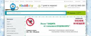Продам интернет- магазин
