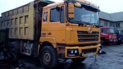 Shaanxi Shacman. Продам самосвал , 9 726 куб. см., 25 000 кг.