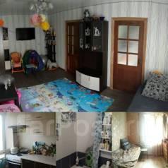 4-комнатная, улица Магнитогорская 18. Вторая речка, частное лицо, 60 кв.м.