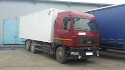 МАЗ 6312А9-320-010. Фургон изотермический 2013, МАЗ 6312А9, 1 500 куб. см., 13 500 кг.