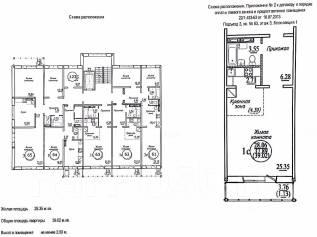 1-комнатная, улица Бронная 22/1. Кировский, агентство, 39 кв.м.