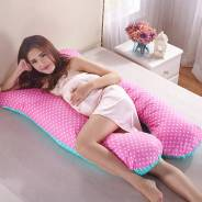 Подушки для беременных. 40-48. Под заказ