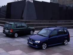 Рейлинг. Mazda Demio, DW3W, DW5W. Под заказ