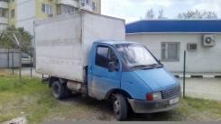 ГАЗ 33021. Газель будка 1997 г. в., 2 445 куб. см., 3 500 кг.