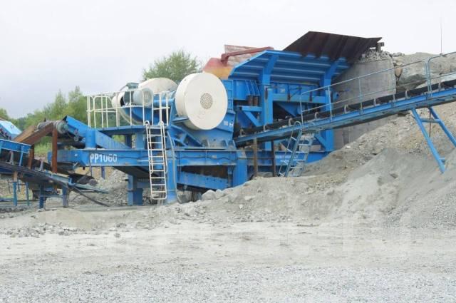 Грохот цена в Находка роторная дробилка цена в Мурманск
