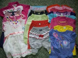 Одежда основная. Рост: 74-80, 80-86, 86-92 см
