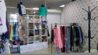 Продам шоурум женской одежды Срочно!