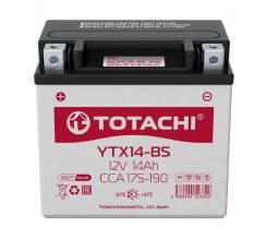 Totachi. 14 А.ч., правое крепление, производство Япония