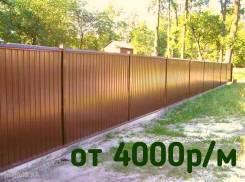 Забор из профлиста с бетонным основанием.